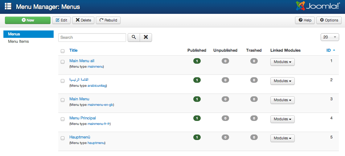 Joomla! menu manager